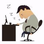 anti-fatigue naturel